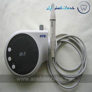 دستگاه جرمگیر دی تی ای DTE مدل D5