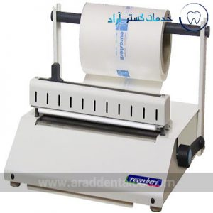 دستگاه پک Reverberi مدل Lux seal m90254
