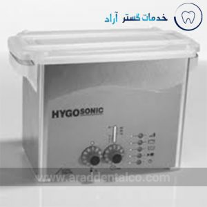 التراسونیک 3 لیتری Durr Dental مدل Hygosonic