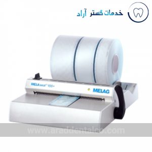 دستگاه پک Melag مدل MELAseal +100