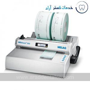 دستگاه پک Melag مدل MELAseal 200