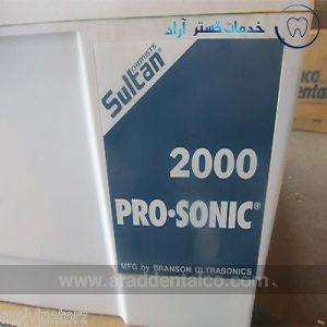 التراسونیک 20.8 لیتری سلطان Sultan مدل Pro Sonic 2000