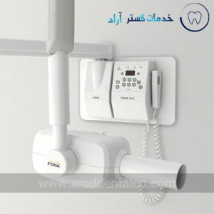 رادیوگرافی AC دیواری فونا Fona مدل X70