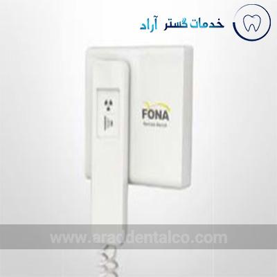رادیوگرافی DC پایه دار فونا Fona مدل XDC