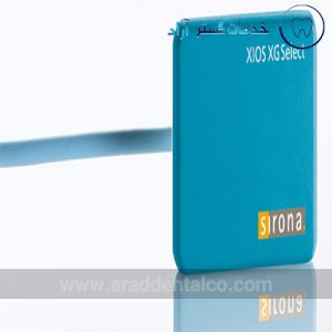 سنسور RVG سیرونا Sirona مدل Xios XG Select