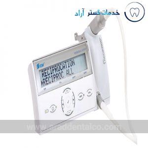 دستگاه روتاری وی دی دبلیو VDW مدل Silver Reciproc