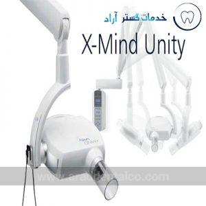 رادیوگرافی دیواری دگوتزن De Gotzen مدل Xmid Unity DC