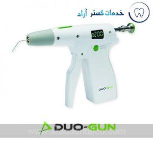 آبچوراتور دیادنت Diadent مدل Duo Gun
