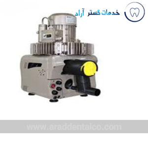دستگاه ساکشن مرکزی دمگا Dmega مدل Megavac2000